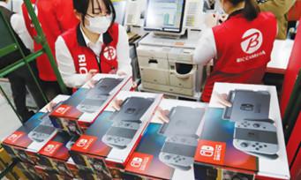 Nintendo resserre les délais de livraison pour éviter les fuites !