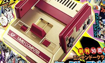 Mini NES : une vidéo qui présente le modèle collector exclusif au Japon