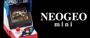 NeoGeo Mini : on a testé la bête, la Rolls Royce des consoles Mini ?