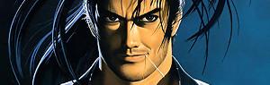Samurai Spirits : un retour en 2017 sur PS4 ?