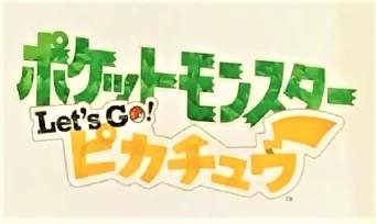 Pokémon Switch : toutes les infos de gameplay sur le jeu