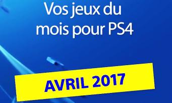 PlayStation Plus : voici les jeux qui gratuits du mois d'avril 2017