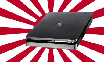 PS4 : une nouvelle console débarque au Japon !