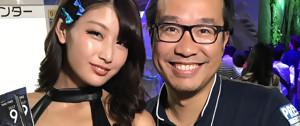 Tokyo Game Show 2017 : les plus belles babes et hôtesses du salon