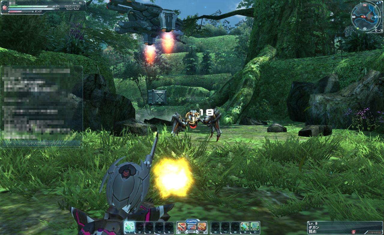 Voir toutes les images de Phantasy Star Online 2
