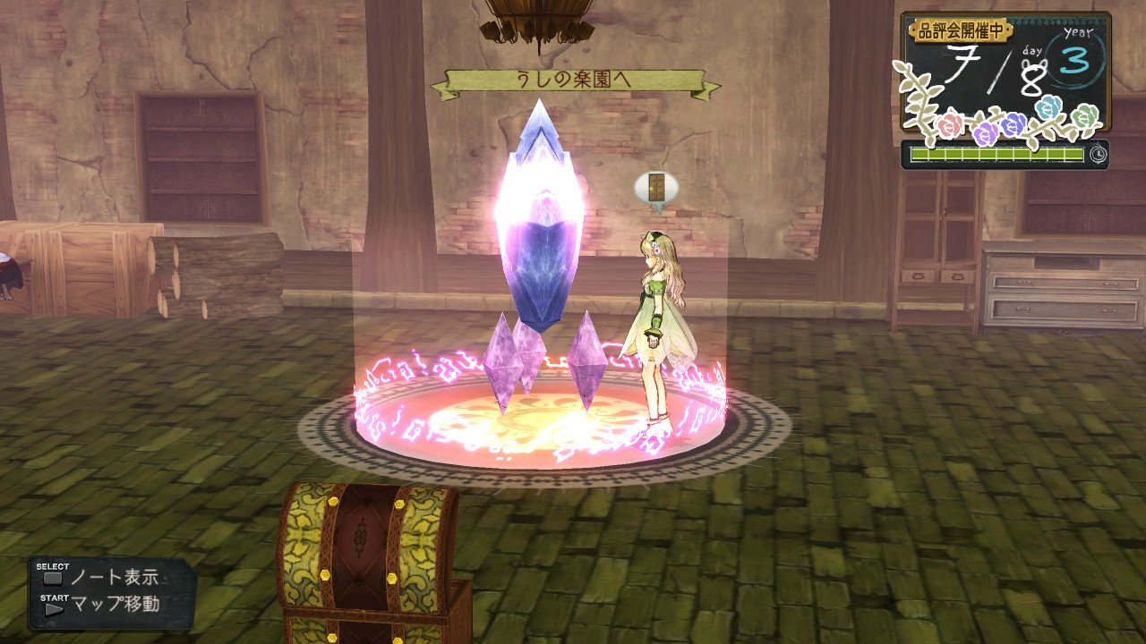 Atelier Ayesha : Alchemist of the Ground of Dusk