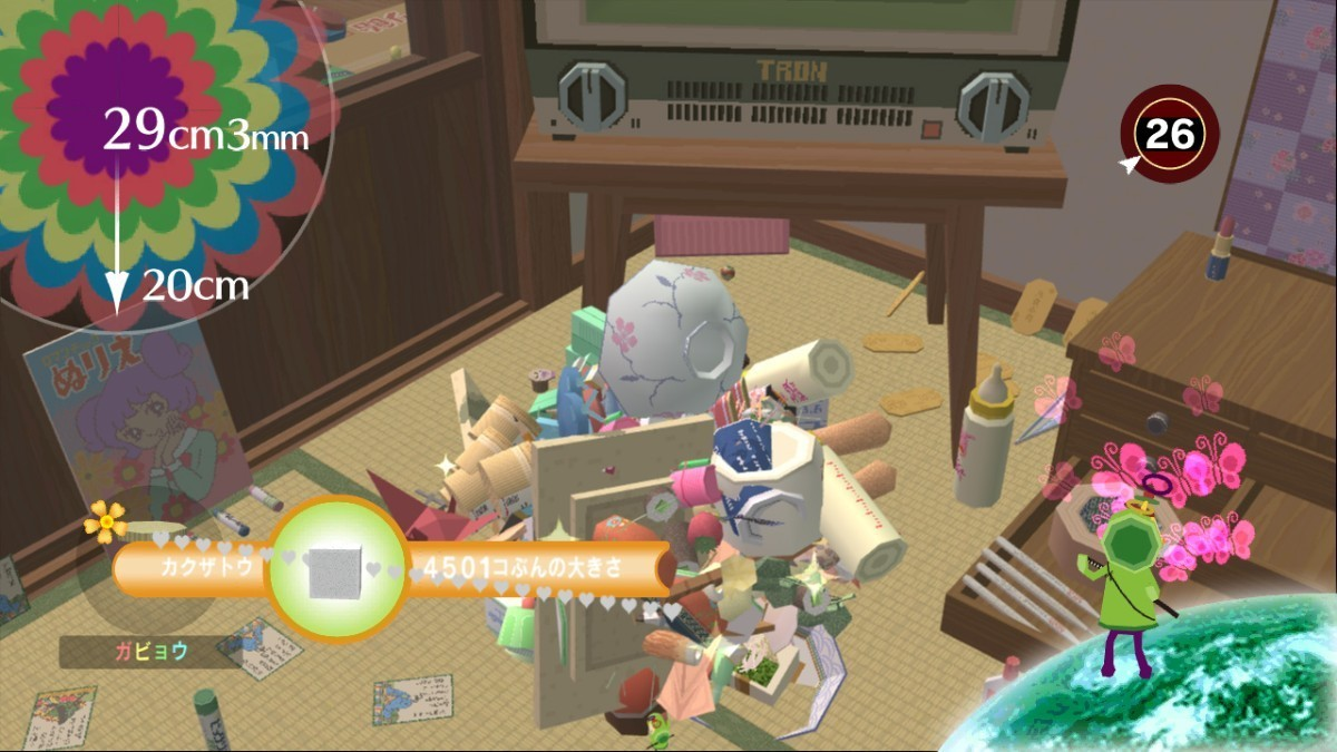 Beautiful Katamari pour 2007
