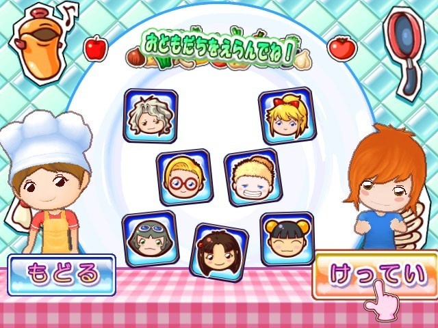 Images cooking mama 2 tous table page 2 - Jeu de cuisine cooking mama ...