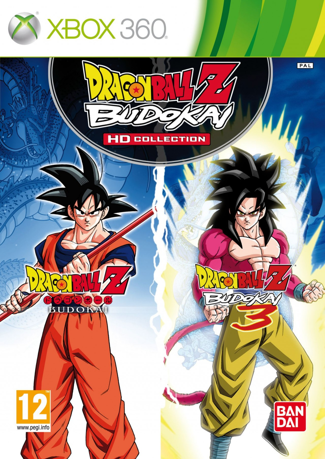 Dragon ball z hd sur xbox 360 et ps3 - Jeux info dragon ball z ...