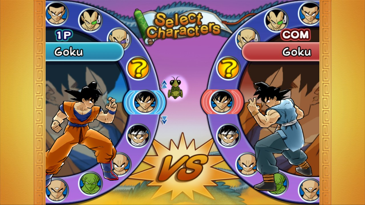 Dragon ball z budokai hd collection toutes les images du jeu - Jeux info dragon ball z ...