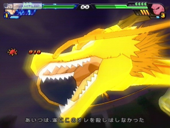 Test dragon ball z budokai tenkaichi 3 - Jeux info dragon ball z ...