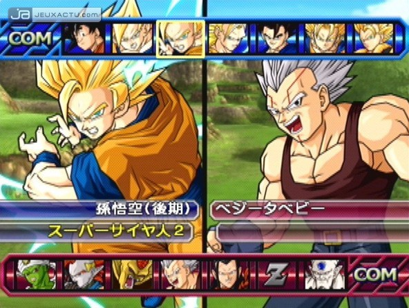 Test dragon ball z budokai tenkaichi 3 sur playstation 2 - Jeux info dragon ball z ...