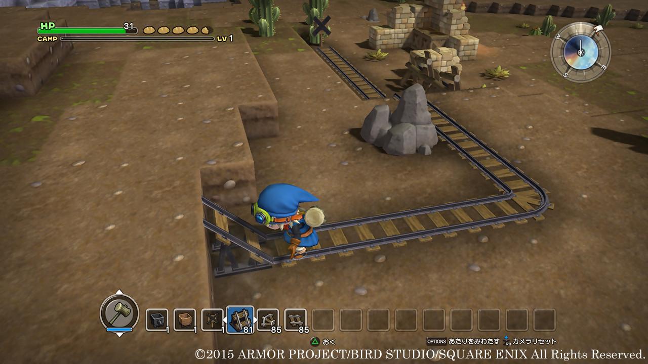 Dragon Quest Builder Brique