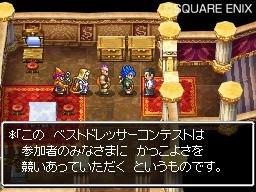Casino dragon quest 8