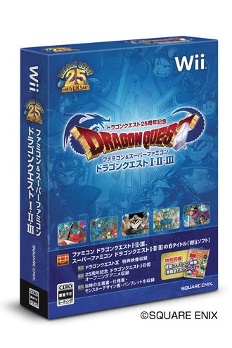 Dragon Quest Wii