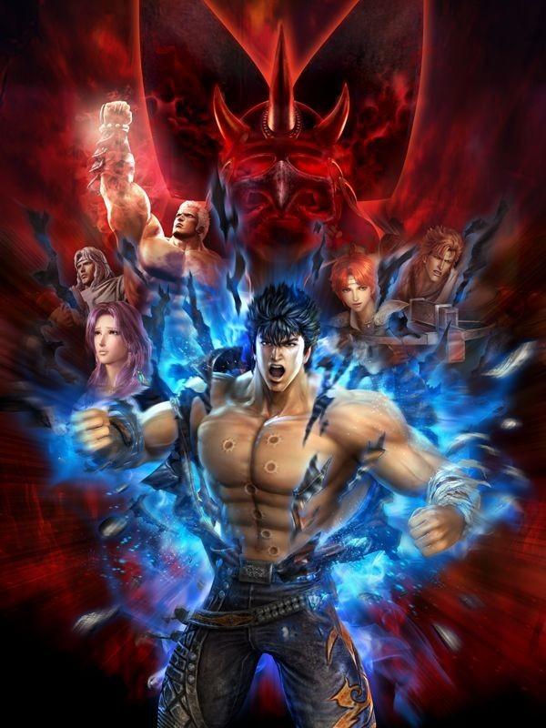Fist of the north star ken s rage 2 un trailer avec du gros hard