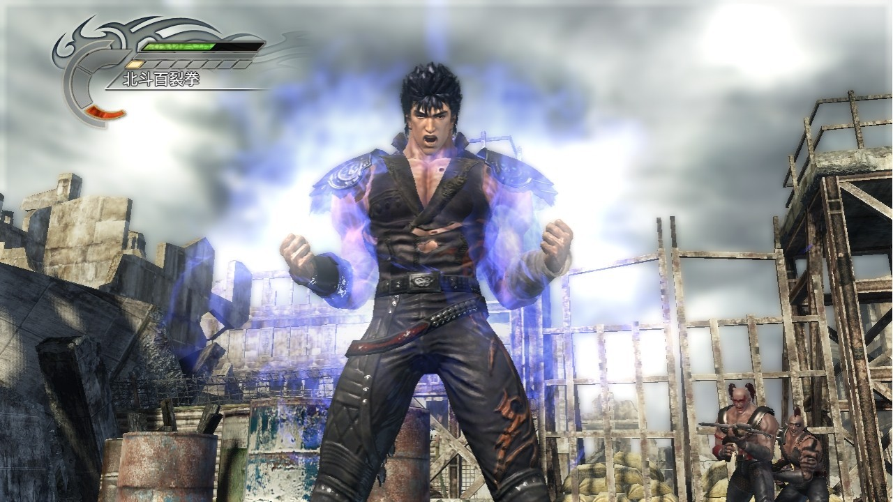 Ken fist of the north star