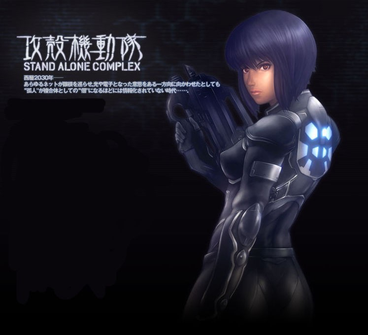 Ghost in the Shell Soundtrack - Download Soundtracks