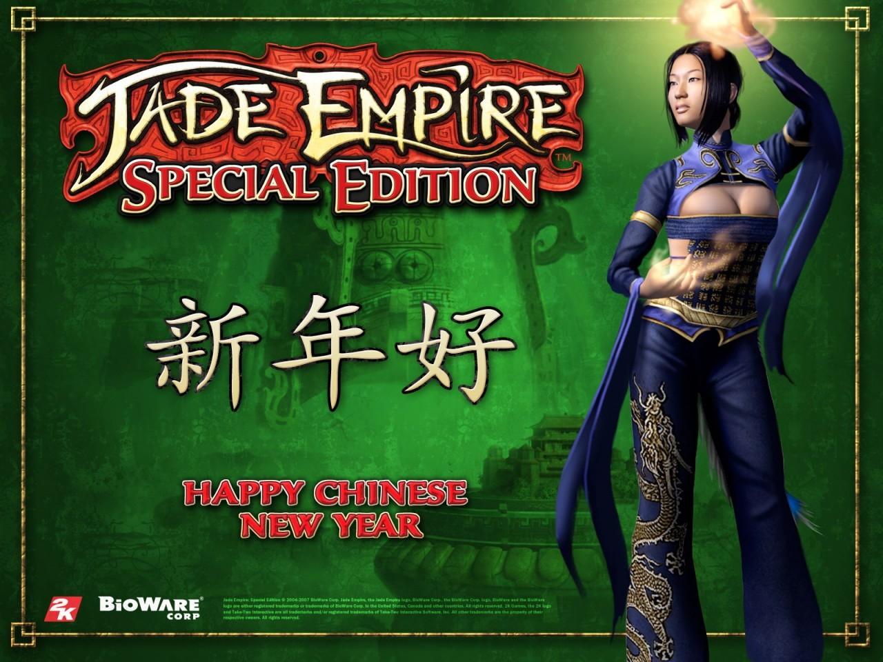 Jade Empire Test