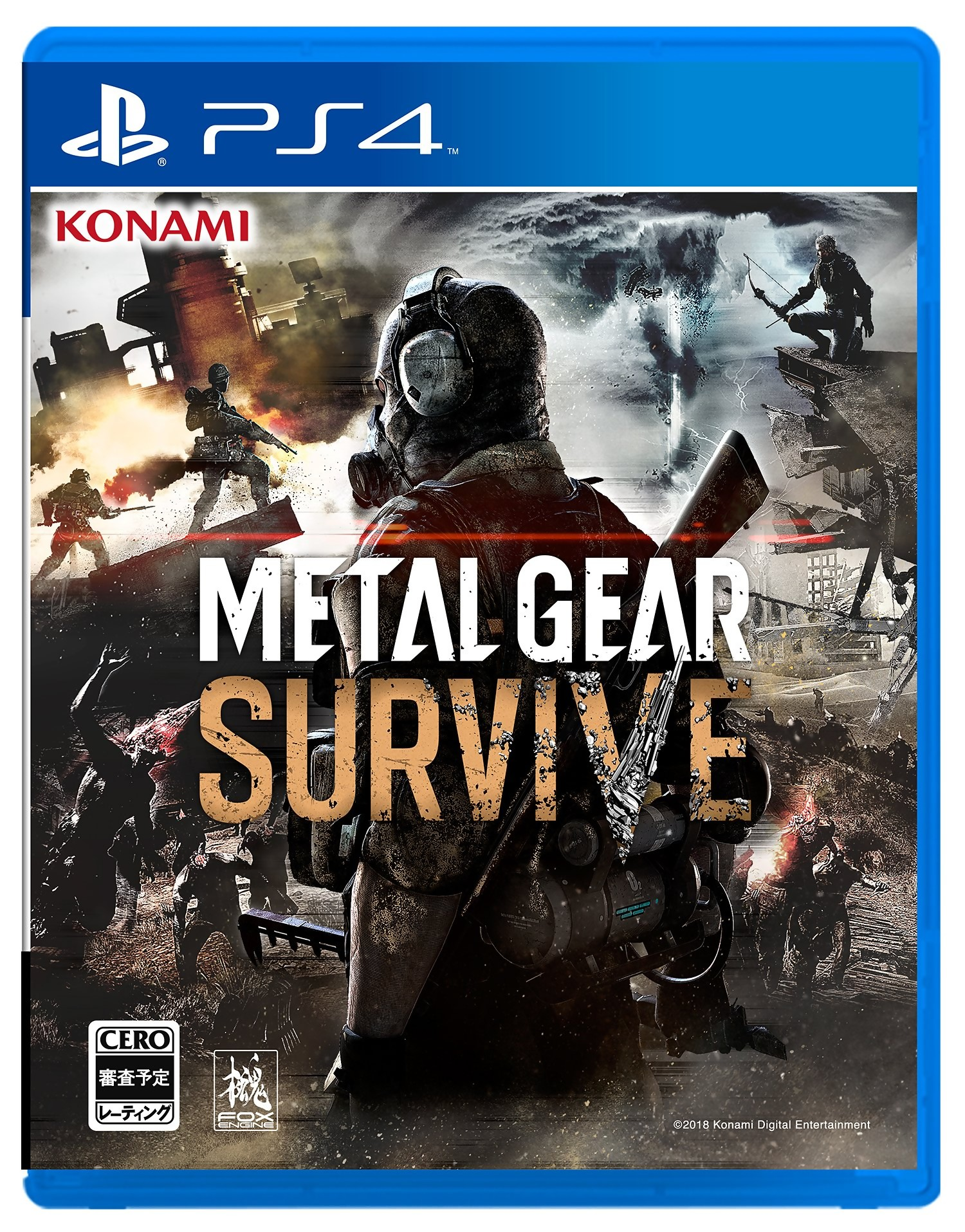 metal gear survive la date de sortie annonc e sur ps4. Black Bedroom Furniture Sets. Home Design Ideas