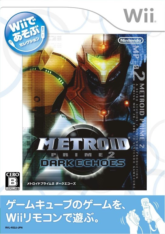 Metroid Prime 2 : Echoes Wii