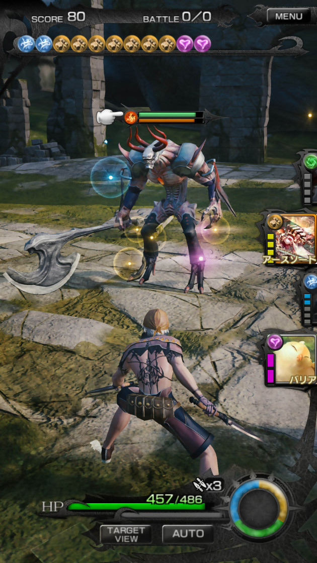 Final Fantasy XIII-2 | koukoupuffs