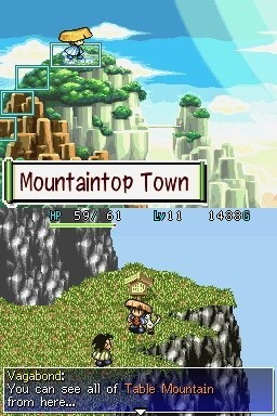 Images Mystery Dungeon : Shiren the Wanderer