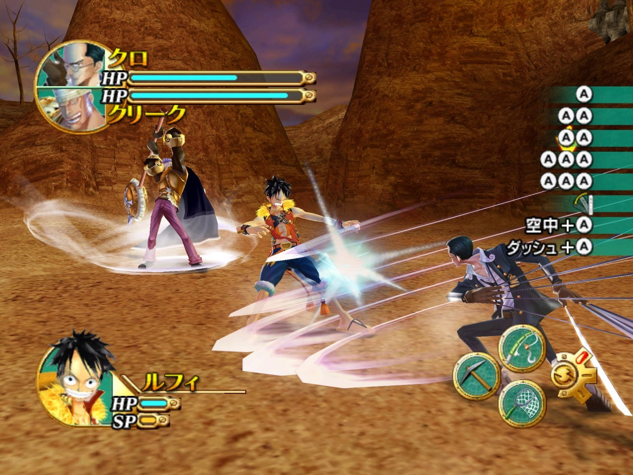 [Wii 3DS] One Piece Unlimited Cruise