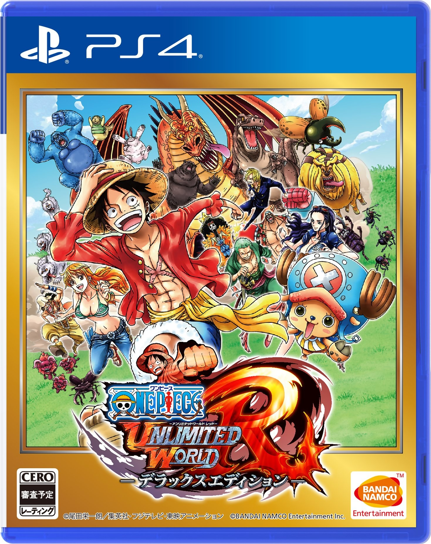 trailer vid os one piece unlimited world red deluxe edition. Black Bedroom Furniture Sets. Home Design Ideas
