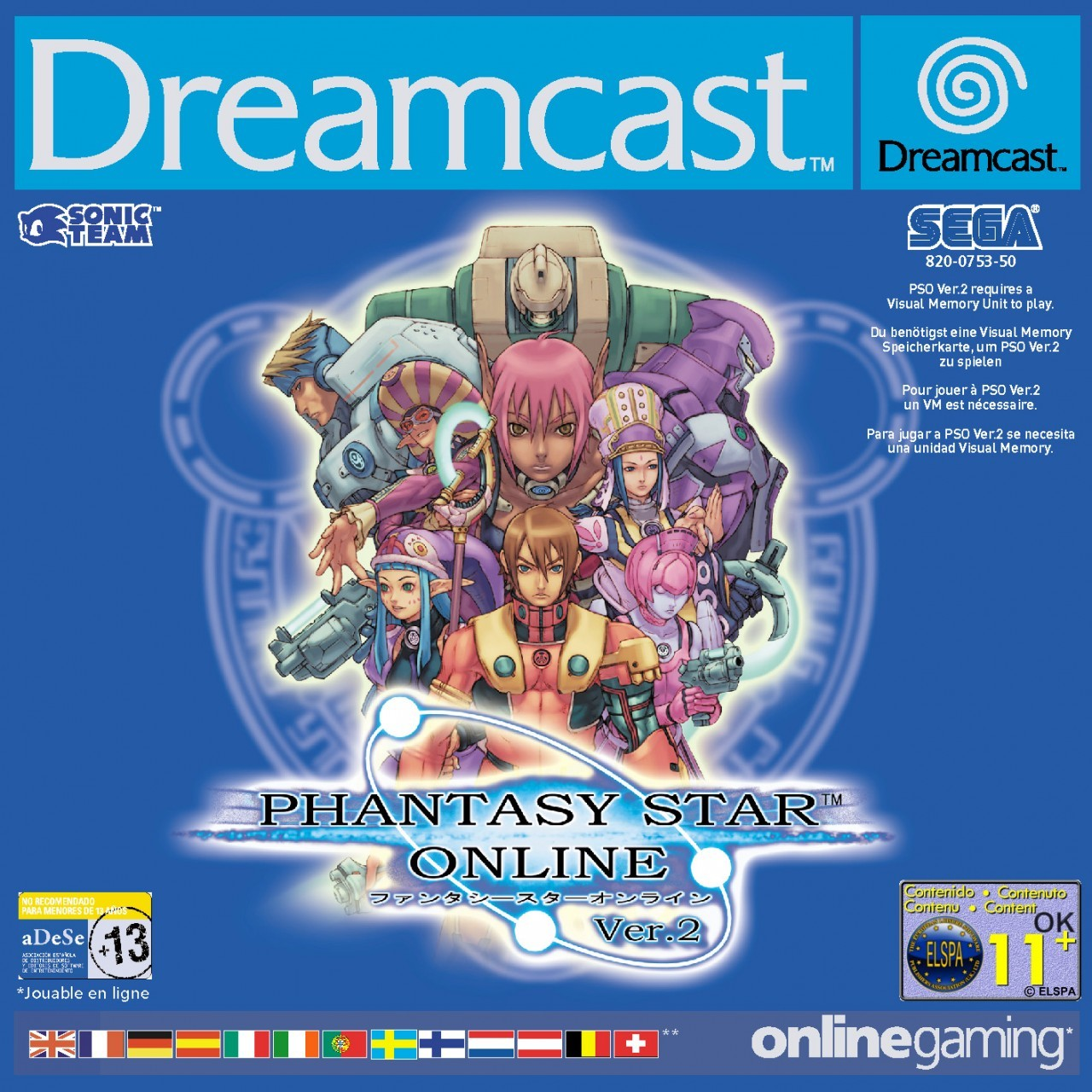 phantasy star online version 2 jeu rpg online développeur sonic team