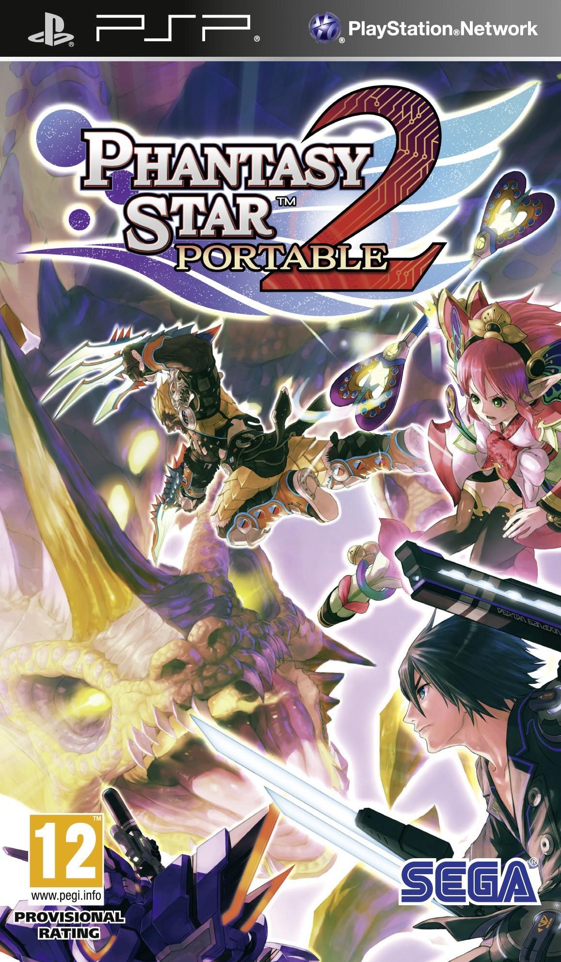 Phantasy Star 1 Download