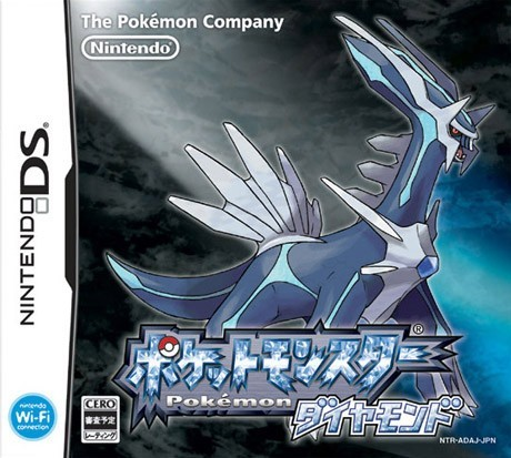 Jaquettes pok mon diamant - Pokemon rare diamant ...