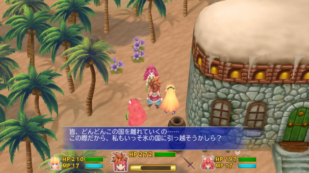 Secret of Mana 3D