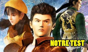 Test Shenmue 1 & 2 HD : le remaster bâclé de deux jeux pourtant cultes