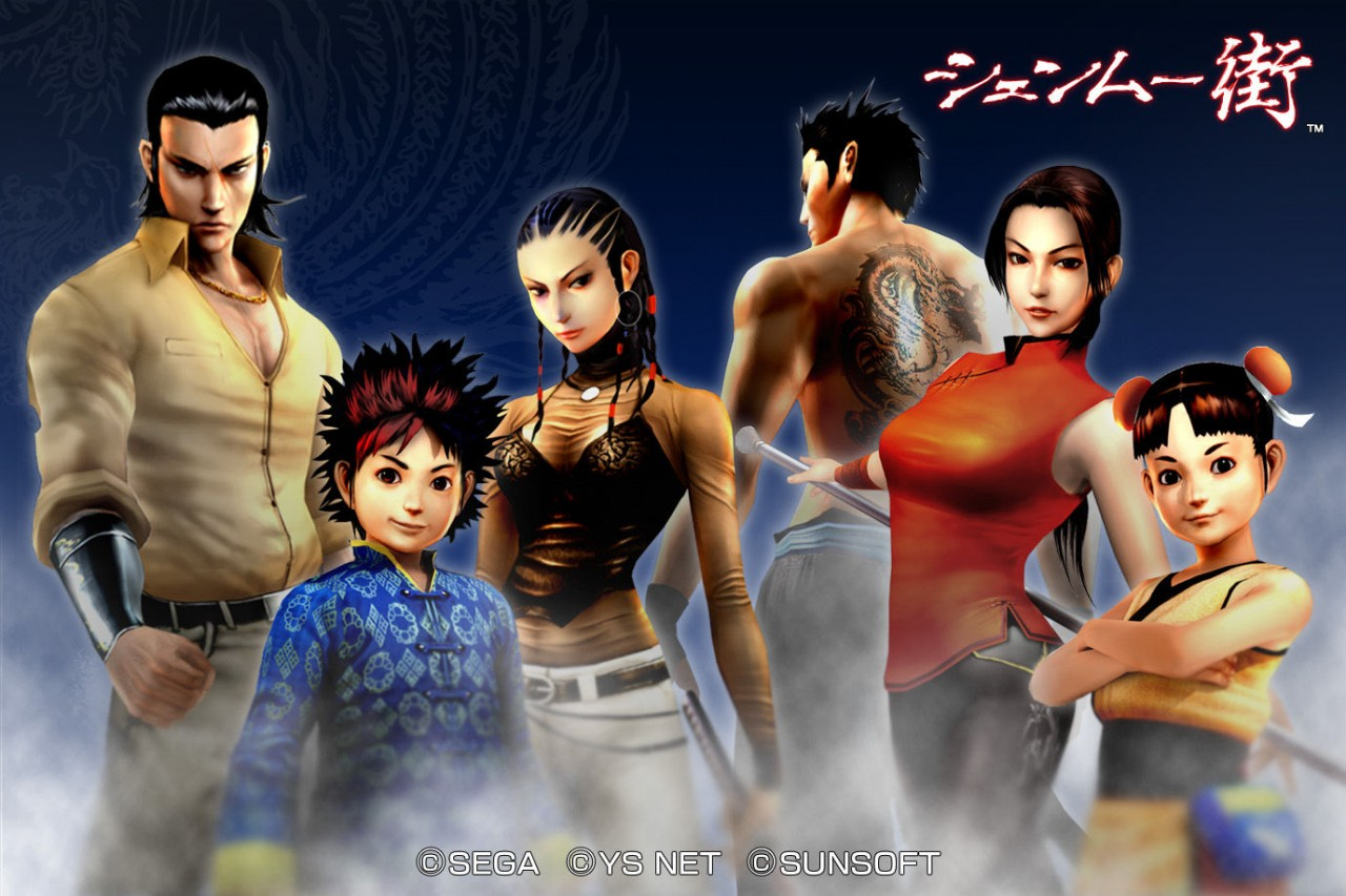 Shenmue - Photos Hot