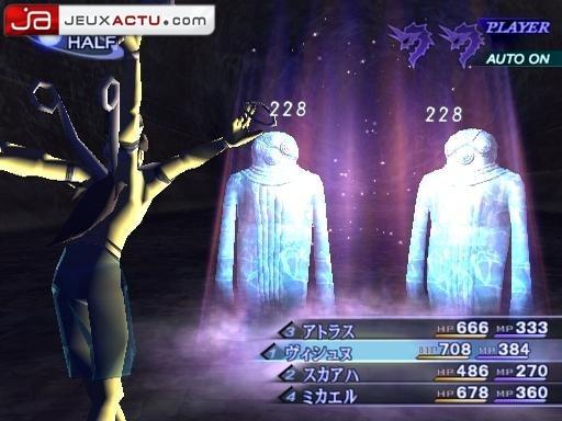 Images Shin Megami Tensei : Lucifer's Call - Page 4