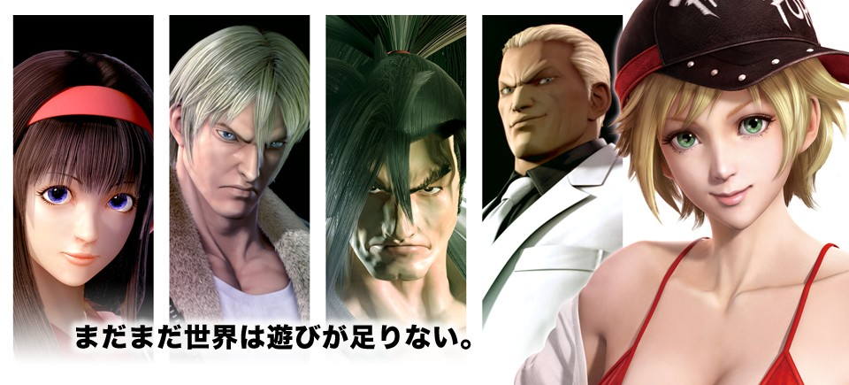 Un King of Fighters 14 est-il envisageable ? The-king-of-fighters-14-a-5284e12b7eecd