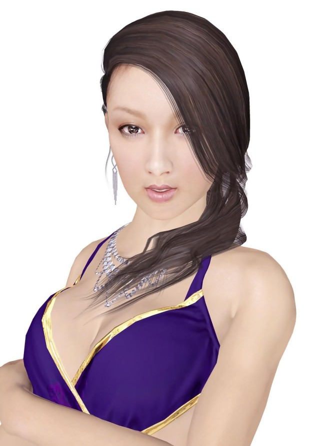 Yakuza 4 hostess dating noa