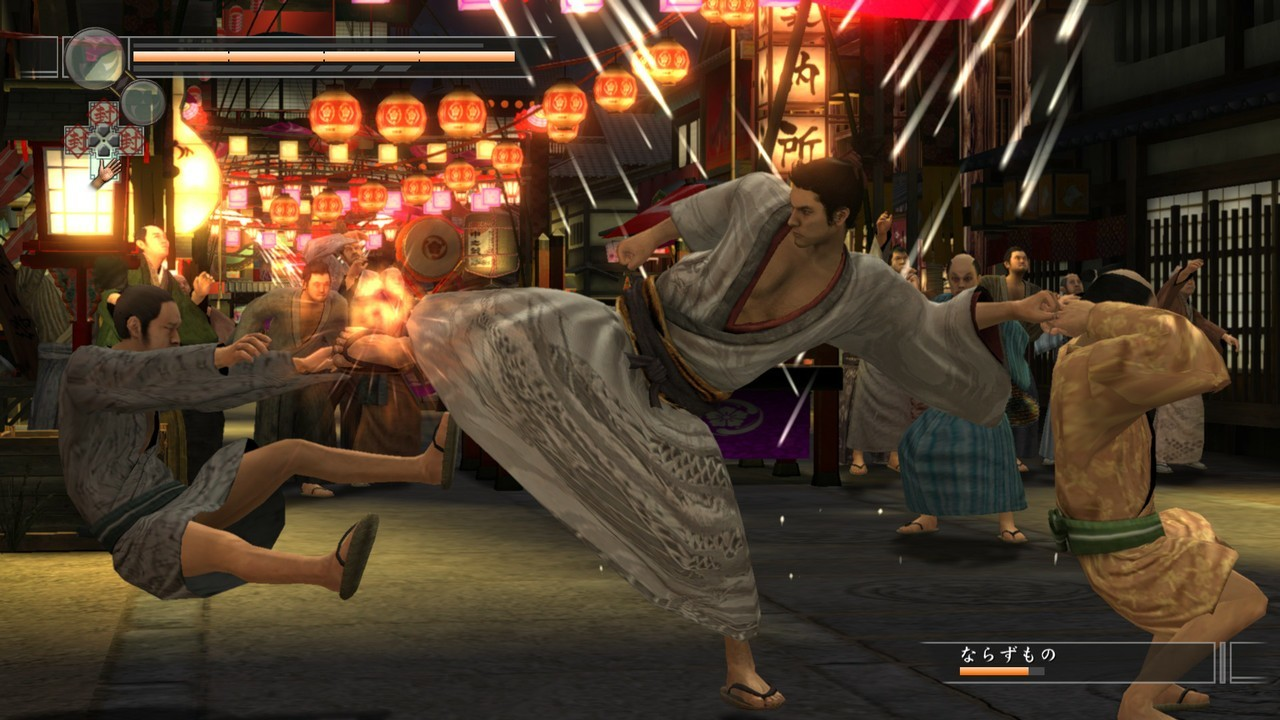 yakuza 2 dating For yakuza 2 on the playstation 2, cabaret girls guide by vipermask second date: bowling (win for 05 points or lose for 0 points) 312.