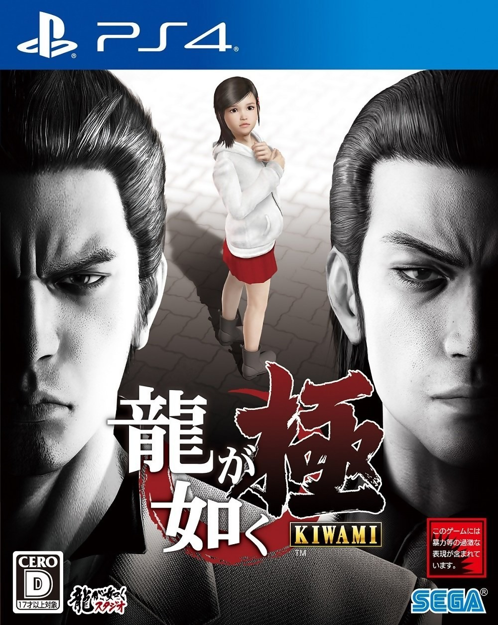 yakuza dating The yakuza are japan's organized crime syndicates, like the triads in other parts of asia or the mafia in the west yet the operations and social roles of.