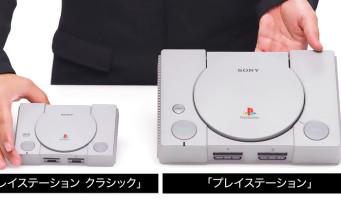 PlayStation Classic Mini : Sony présente son unboxing de la console
