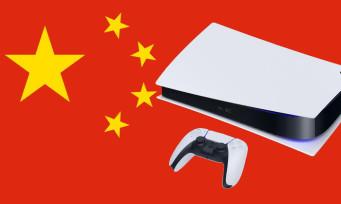 PS5 en Chine : prix, dates et jeux, le résumé de la conf PlayStation China