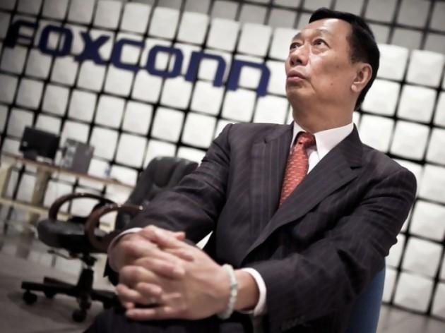 Terry Gou, le PDG de Foxconn