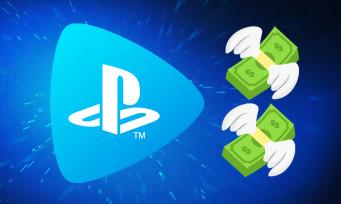PS4 : le PlayStation Now fait une belle offre pour les nouveaux adhérents