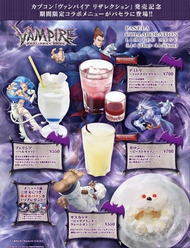 Tokyo Game Show 2012