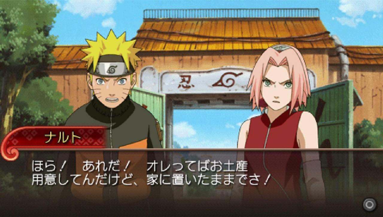 Naruto Shippuden Ultimate Ninja Impact : Astuces