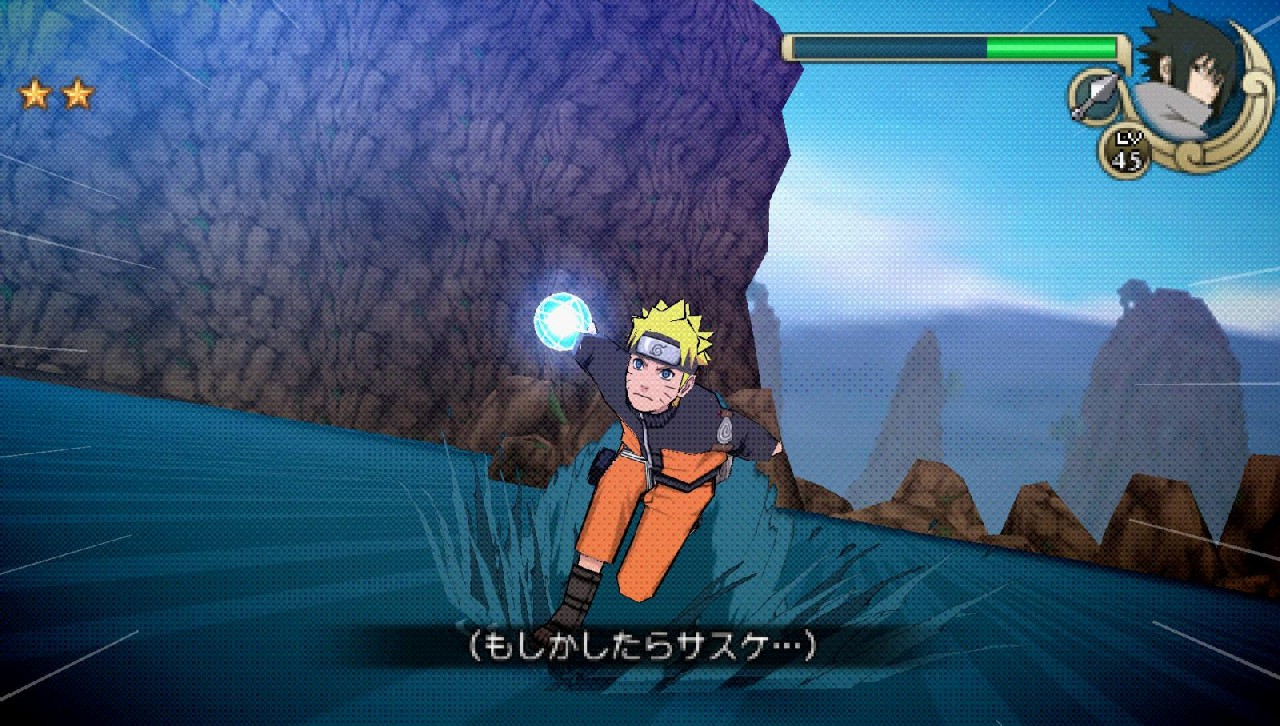 <b>Naruto</b> <b>Shippuden</b> <b>Ultimate</b> <b>Ninja</b> <b>Impact</b> PSP Free Download