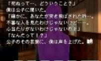 Akagawa Jirô Mystery : Tsuki no Hikari - Shizumeru Kane no Satsujin