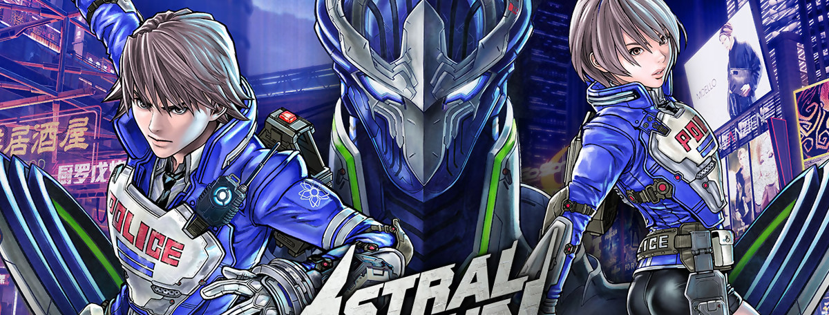 Test Astral Chain : le nouveau PlatinumGames est-il vraiment à la hauteur ?