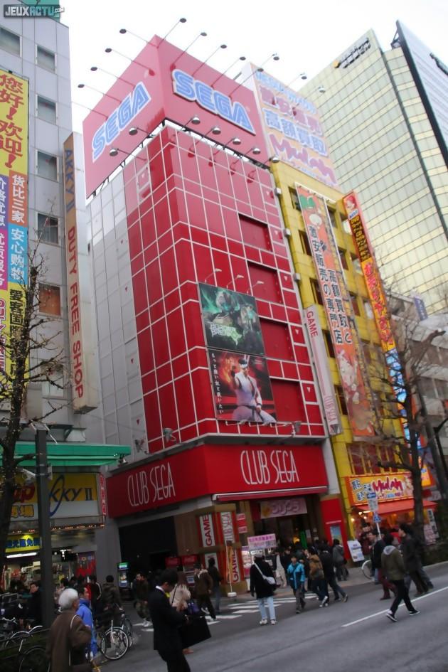 Le club SEGA qui a ouvert à Akihabara à Tokyo